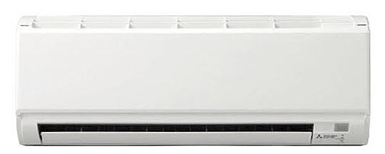 Mitsubishi Air Con Unit